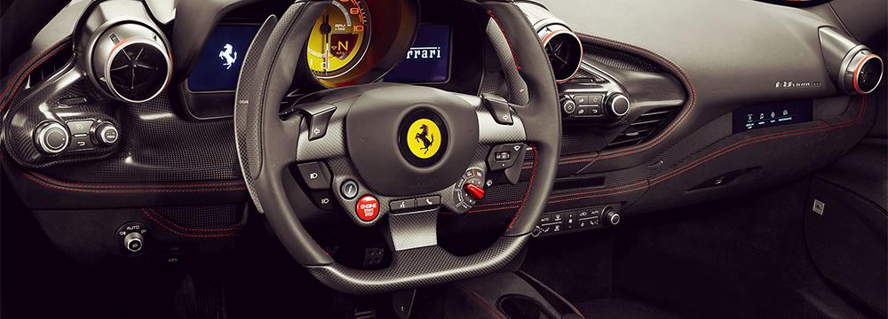 Ferrari Key Repair & Personalisation