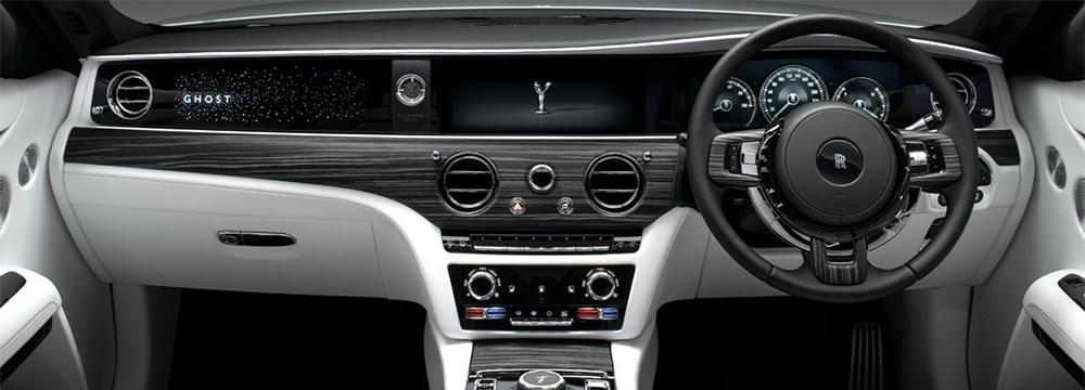 Rolls Royce Key Repair & Personalisation