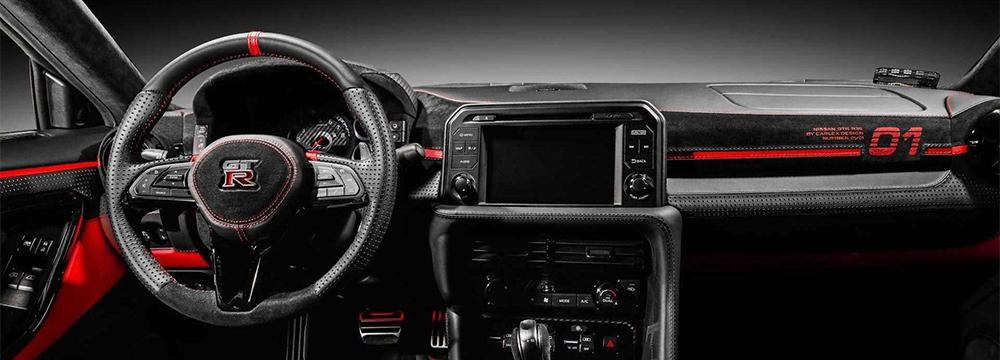 Nissan GTR Key Repair & Personalisation